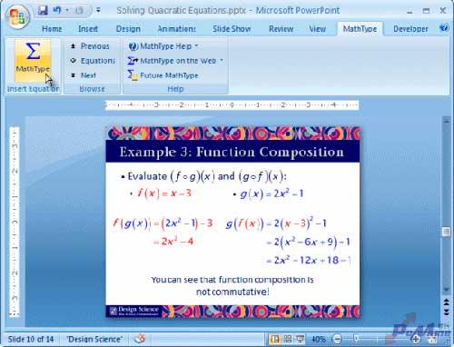 latex数学模板