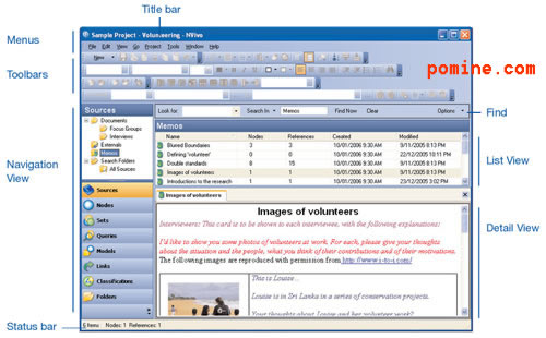 质性研究分析软件(定性数据分析软件)